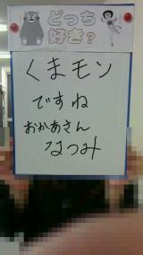 本日のお題〜より〜