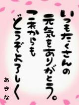 感謝です(*^^*)