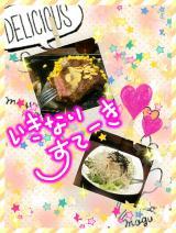 もりもりお肉(*´ч`*)♪
