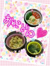 美味(*´ω`人)♪