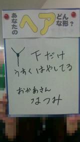 本日のお題〜