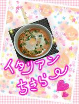イタリアンΨ( 'ч' ☆)♪